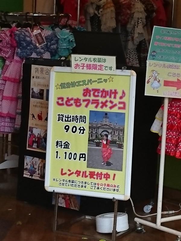 s_2016-05-03 13.36.14