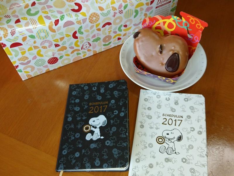 s_2016-10-12-16-09-20